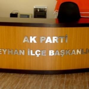 Ak Parti Seyhan İlçe Başkanlığı