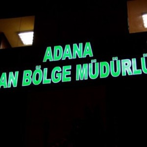 Adana Orman Bölge Müdürlüğü